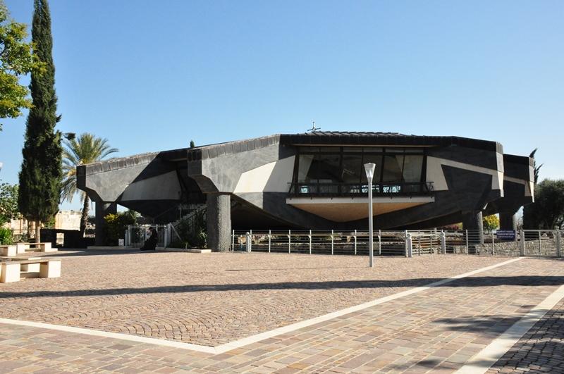 Futuristisk kirke i Carpernaum
