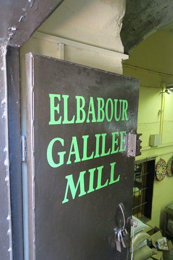 Døren ind til Elbabour Galilee Mill