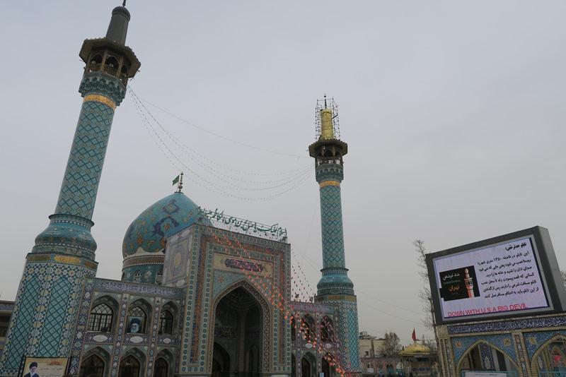 Imam Zade Saleh Tomb i Teheran, Iran