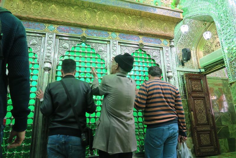 Det aller helligste, Teheran, Iran