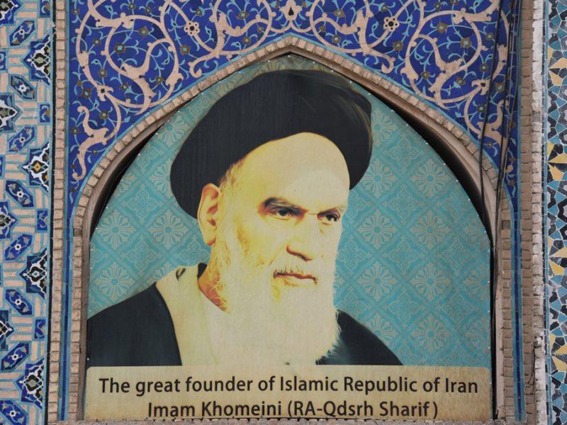 Billede af Imam Khomeini
