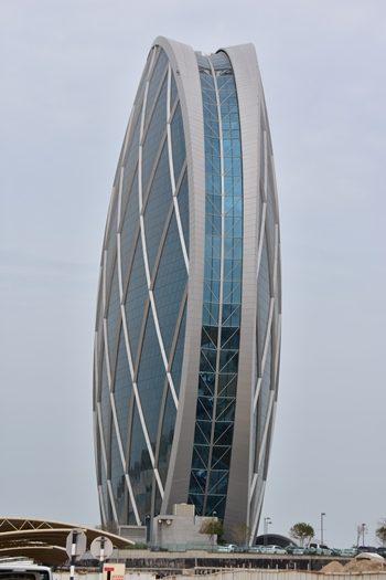 The coin i Abu Dhabi