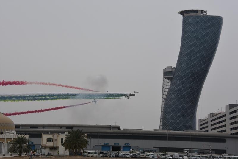 Verdens mest hældende bygning, Abu Dhabi