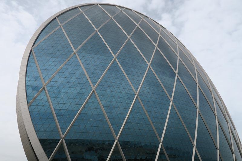 The coin, Abu Dhabi