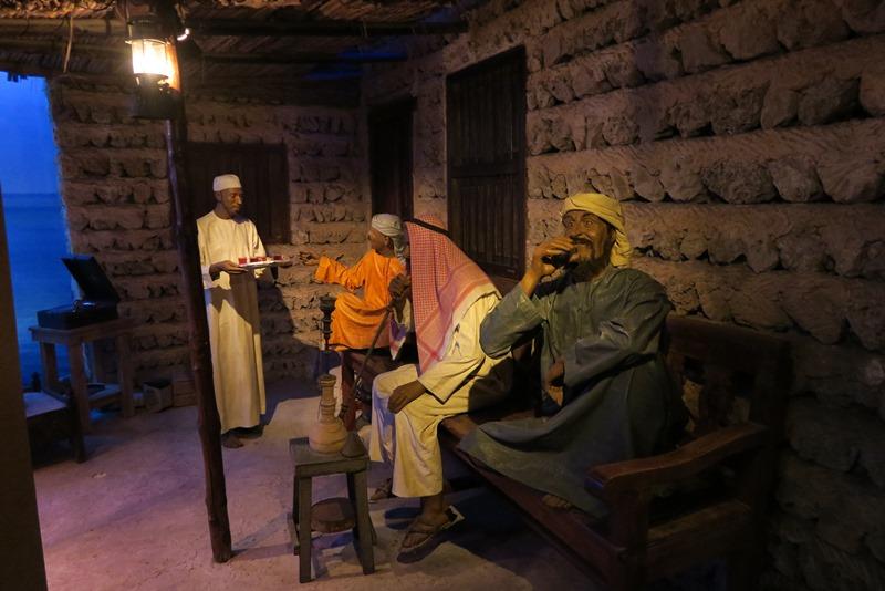 Udstilling fra Dubai museeum