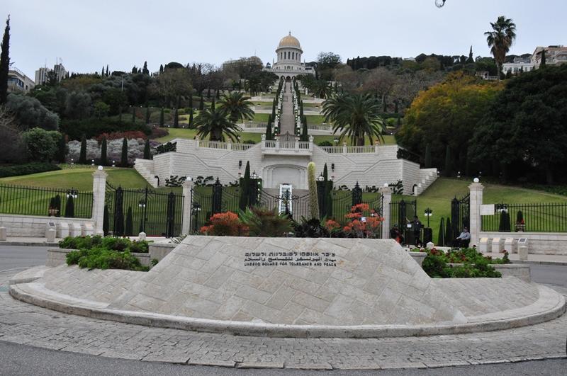 Baha'i gardens i Haifa