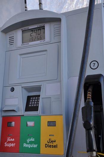 Tankstation i Oman med billige benzinpriser