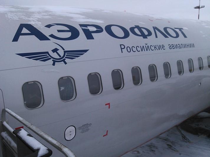 Aeroflot til Dubai