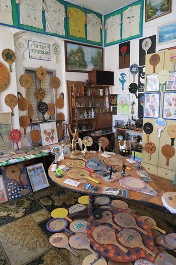 Besøg på matkotmuseet i Tel Aviv