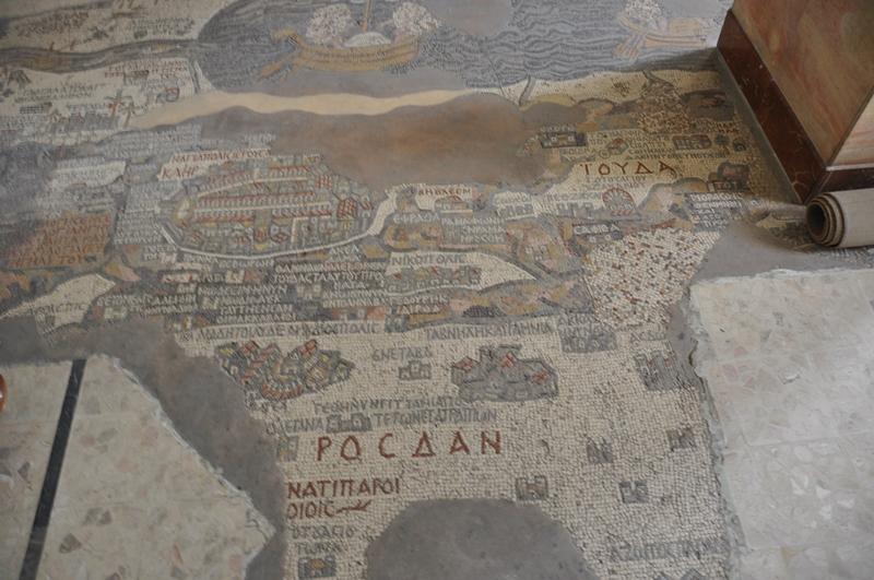 Mosaikgulv i Madaba i Jordan