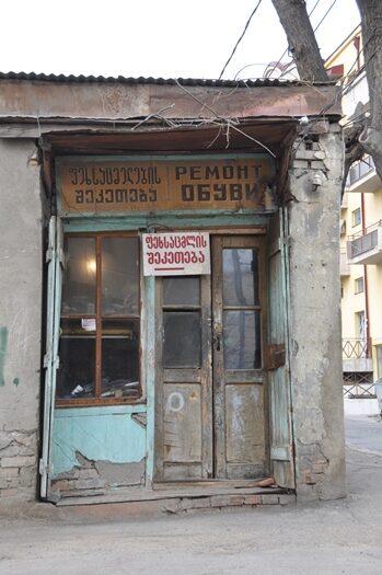 Butik i Tblisi, Georgien