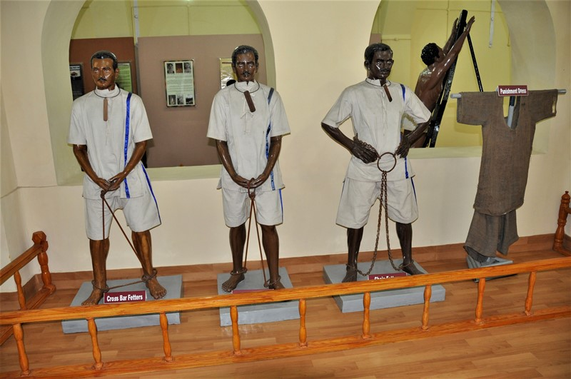 Fængslet i Port Blair