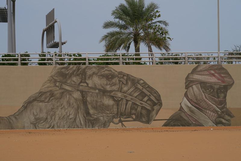 Vægmalerier Abu Dhabi