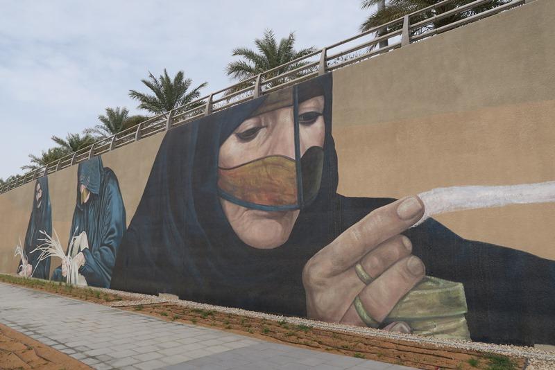 Vægmaleri Abu Dhabi
