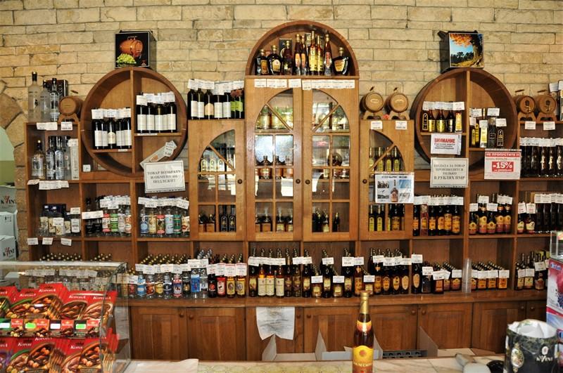 Cognac til salg i Tiraspol, Transnistra
