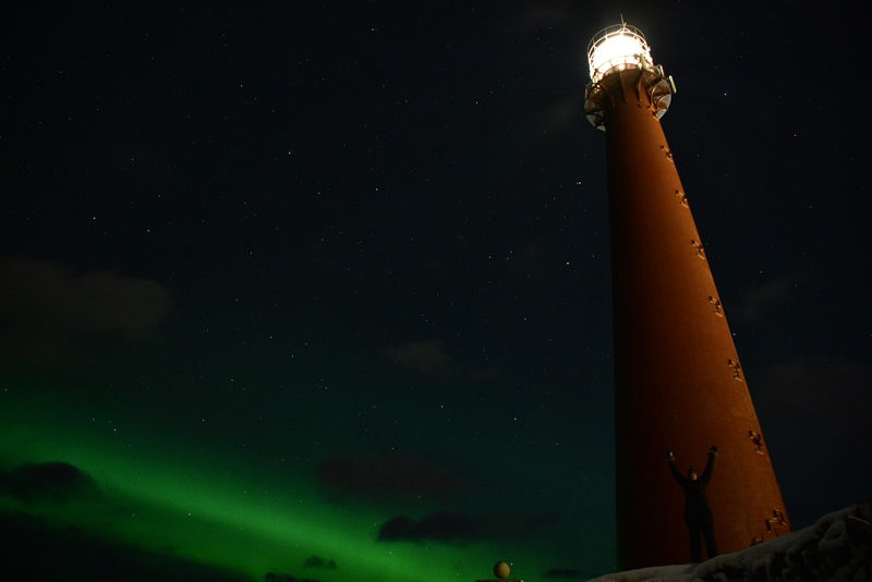 Nordlys ved Andenes, Norge