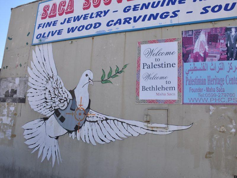Banksy i Betlehem, Israel