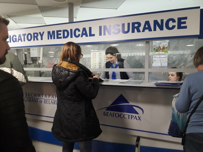 Visum i Minsk Lufthavn, Hviderusland