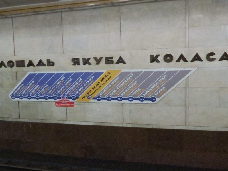 Læs rejsetips til Hviderusland