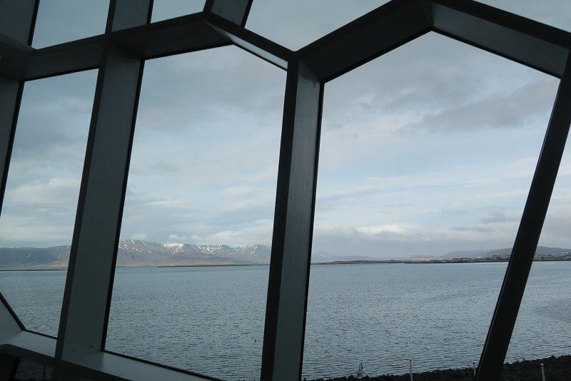 Harpa, Reykjavik, Island