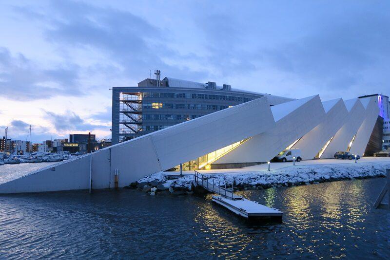 Polarmuseet, Tromsø.