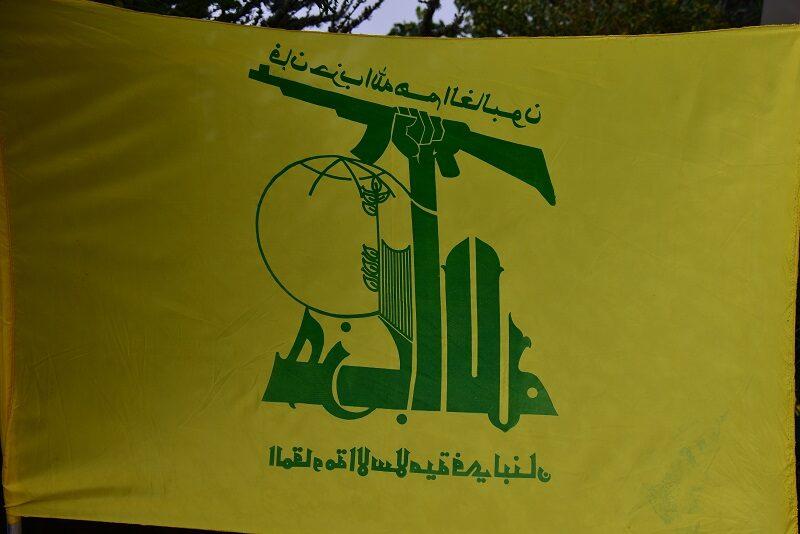 Hizbollah, Libanon